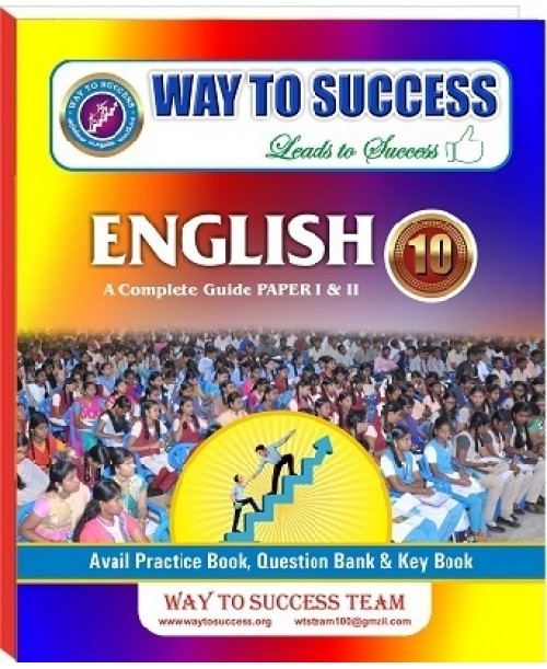 WAY TO SUCCESS - SSLC - SPECIAL GUIDE FOR ALL SUBJECTS ...