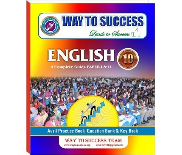 10th english complete guide rh bookade com
