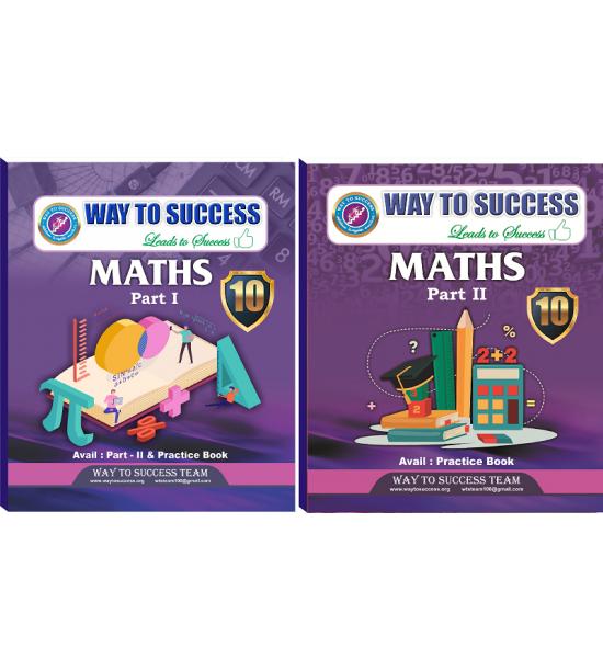 10th Maths
