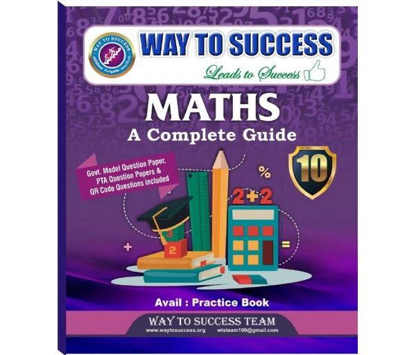 10th Maths Guide - English Medium