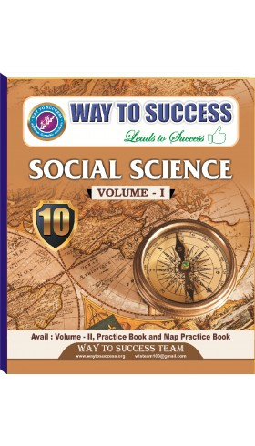 WAY TO SUCCESS PUBLICATIONS BOOK ADE